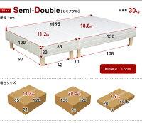 ボンネルコイルセミダブル脚付きマットポルシェ(10色&3タイプ対応)★
