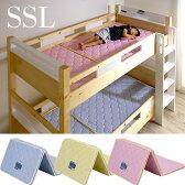 2段・3段・システムベッド用★三つ折り ココナッツパームマットレス SSL 87×195cm シングルスリム 二段ベッド用 三段ベッド用 ロフトベッド用