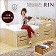 シングル 収納ベッド RIN リン(2色対応) シングルチェストベット チェストベッド シングルベッド ベット ストレージベッド 多機能ベッド 収納 引出し付きベッド スノコ