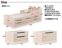 シングル収納ベッドRINリン2色対応