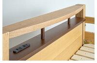 【高級材タモ×ウォールナット】耐荷重400kg★耐震業務用可2段ベッドBit(ビット)二段ベッド二段ベット2段ベット子供用ベッドロフトベッドすのこベッドパイプロフトベッド収納ベッド