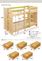 2段ベッドvibo(ヴィーボ)5色対応