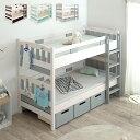 1088023a r - 【低くて安心な2段ベッド】ロータイプおすすめ3選。狭いお部屋でも大丈夫!