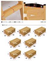 宮付き 二段ベッド parfait3(パルフェ):家具のわくわくランド 2段