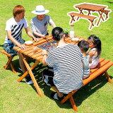 【蓋付きで便利な2WAY仕様】杉材BBQテーブル&ベンチセット ガーデンテーブル 3点セット ベンチ アウトドア 木製ベンチ ガーデン 庭 テーブル 天然木 BBQテーブル バーベキューテーブル チェア 椅子 (大型)