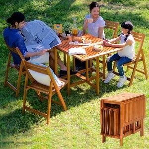 【本日20:00〜23:59 ポイント5倍】【パラソル使用可/折りたたみ可】バタフライテーブル&チェア 5点セット VFS-GT10FJ ガーデンテーブル ガーデンチェア 木製テーブル 木製チェア ガーデンファニチャー 折りたたみテーブル 折りたたみチェア (大型)