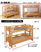 【送料無料】エコ★業務用可!NewタフネスビルダーG★SOLIDエコ塗装頑丈2段ベッドH152cm梯子無二段ベッド二段ベット2段ベット子供用ベッドロフトベッドすのこベッドパイプロフトベッド収納%OFF