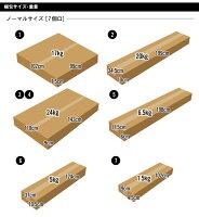 業務用可!NewタフネスビルダーG★SOLIDエコ塗装ロフトベッドH139cm梯子有ロフトベッドロフトベットシステムベッドシステムデスクすのこベッドすのこベットロフトベッド収納二段ベッド2段ベッド二段ベット2段ベット子供用ベッド