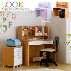 ジュニア学習デスク 100 LOOKIII(ルック3)3色対応学習机 勉強机 勉強デスク ライ…