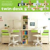 【出荷数10000台突破!】twin desk(ツインデスク) 4色対応 ツインデスク 学習机 学習デスク 勉強机 勉強デスク おしゃれ パソコンデスク 子供 子供部屋 収納 デスク ワゴン チェスト 兄弟 姉妹 2人 木製