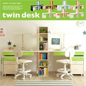 【レイアウト自由自在】twin desk(ツインデスク) 4色対応ツインデスク 学習机 学習デスク 勉強机 勉強デスク PCデスク パソコンデスク