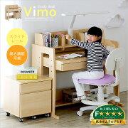 クーポン ヴィーモ システム シンプル デザイン 子供部屋