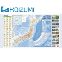 コイズミ学習デスク2016デスクマット日本地図YDS-965MP保護マット