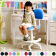 【選べる14色★ホワイト樹脂製】昇降式 学習チェア STEP(ステップ) 昇降タイプ 学習椅子 学習いす 勉強椅子 イス 椅子 チェア チェアー 学習チェアー 子供部屋 子ども部屋 子供用 子ども用