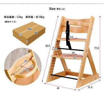 【新色追加】ベビーチェアー ベビーチェア 8色対応 チェア チェアー イス いす 椅子 木製 赤ちゃん 子供 キッズチェア 安全ベルト ハイチェア 子供用椅子 木製チェア 子供椅子