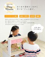 ままごとキッチンcore(コア)グレー/ブルー/ピンク