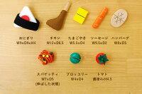 森の遊び道具シリーズ手作りおべんとう