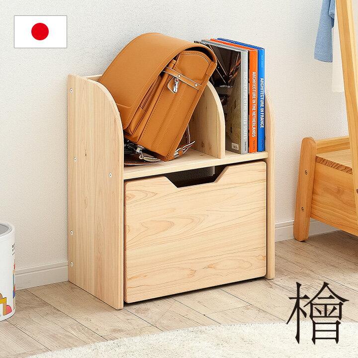 九州産の檜(ひのき)を使用し、家具の町・福岡県大川市の職人が熟練の技術で作り上げた、上質なランドセルラック。低学年のお子さんも使いやすいロータイプ。下部はキャスター付きの収納ボックスになっていて、おもちゃなどを入れておけます。シンプルなデザインにウッディな質感だから、子供部屋だけでなくリビングに設置してもいいですね。