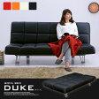ソファベッド DUKE3(デューク3) 4色対応 シングル ソファ ソファーベッド ソファーベット ソファベット ベッド シングル オシャレ アイボリー オレンジ レッド ブラック