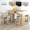 ベッド付き学習机|子供部屋用おしゃれなシステムベッドセットのおすすめは?