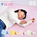 【割引クーポン配布中】2段・3段・システムベッド用マットレス 三つ折り ココナッツパームマットレス