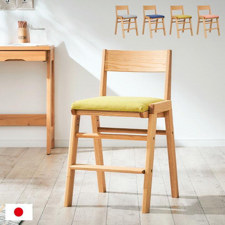 【国産/完成品/天然木ビーチ材使用/高さ調整機能】学習椅子 学習チェア SPICA(スピカ) ビーチ 6色対応 日本製 勉強椅子 勉強チェア デスクチェア リビングチェア 椅子 イス いす 木製 子供部屋 杉工場 (大型)