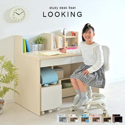 学習机 おしゃれ おすすめ 組み替え アレンジ カスタム カスタマイズ