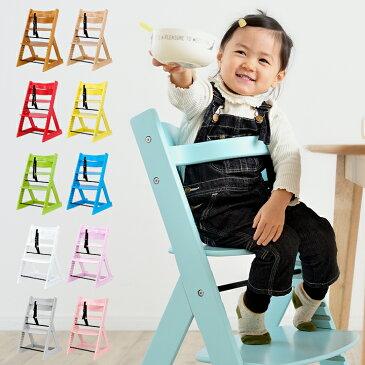 【割引クーポン配布中】ベビーチェアー ベビーチェア 10色対応 チェア チェアー イス いす 椅子 木製 赤ちゃん 子供 キッズチェア 安全ベルト ハイチェア 子供用椅子 木製チェア 子供椅子