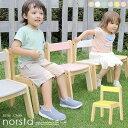 【割引クーポン配布中】子供用椅子 norsta Little chair(ノスタ リトルチェア) ナチュラル/ホワイト/ミントグリーン/グレー/イエロー/ピンク