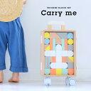 【割引クーポン配布中】ラッピング無料【安心安全のSTマーク付き】dou? Carry me(キャリーミー) つみき スーツケース 40ピース おもちゃ おもちゃ箱 玩具 収納 ブロック パズル 木製 木製おもちゃ 木製玩具 インテリア おしゃれ