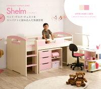 システムベッドShelm(シェルム)Whitewash/Pink