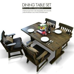 【送料無料】180cmダイニングテーブルセットダイニングセットダイニング7点セットダイニングチェアダイニングテーブル食卓食卓セットテーブルチェア椅子イスシンプルモダン北欧家具通販大川市通販6人掛け