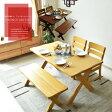 ダイニングテーブルセット 幅135 4点セット 無垢 木製 アメリカンカントリー ダイニングセット 4人掛け 食卓セット 135ダイニングテーブル ダイニングチェアー 椅子 シンプル