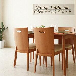 【送料無料】  ダイニングテーブル ダイニングテーブルセット 伸縮 幅135cm 165cm 北欧 木製 伸長式 エクステンション 5点セット ダイニング5点セット ダイニングチェアー テーブル イス 椅子