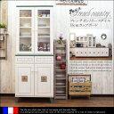 【インテリア】 【家具】 食器棚 ダイニングボード 幅70 フレンチ カントリー 完成品 レッ…