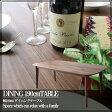 【ポイントアップ】 ダイニングテーブル 幅190cm ウォールナット 無垢材 木製 北欧 楕円 ダイニングテーブル テーブル モダン オシャレ 大人気