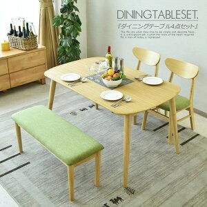 【家具】130cmダイニングテーブルセットダイニングセットダイニング4点セットタモダイニングチェアダイニングテーブル食卓食卓セット4人掛けテーブルチェア椅子イスシンプルモダン北欧大川市