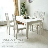 【送料無料】ダイニングテーブルセット ダイニングテーブル5点セット 幅135cm 食卓5点セット 4人用 4人掛け 食卓セット ハイバック モダン デザイン ダイニング シンプル テーブル