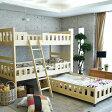 【新生活】3段ベッド 親子ベッド 木製 無垢 子供から大人まで 2段ベッド スライドベッド 3人用 セパレート カントリー パイン無垢 ツインベッド 分割可能 LVLスノコ
