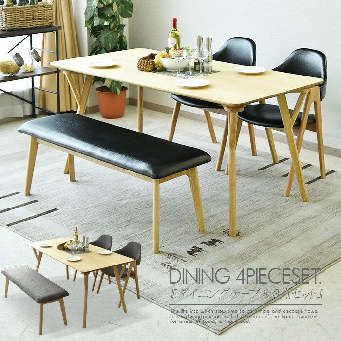 【家具 インテリア】  ダイニングテーブルセット ダイニングテーブル4点セット 幅150cm 食卓4点セット 4人用 4人掛け 食卓セット モダン ブラック クレー ダイニング シンプル テーブル:家具の杜