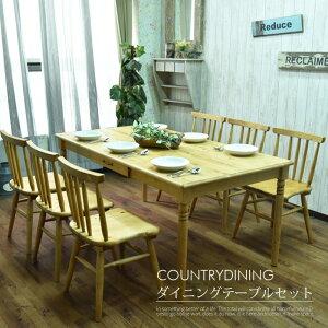 【新生活】ダイニングテーブルセット幅165カントリー7点セット6人掛けダイニングセットダイニング7点セット食卓ダイニングテーブルダイニングチェアー無垢木製セット