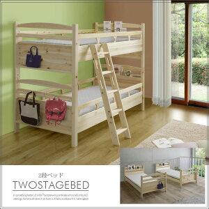 ベッド二段ベッド木製ひのき大人用子供用ひのき使用コンパクト大川家具低ホルムアルデヒドモダン北欧ナチュラルひのきスノコベッドシングルセパレートシンプル