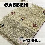 GABBEHギャッベ(ギャベ)「naturalgabbehpart5」イラン製・ベビーマット・玄関マット・カーペット・ラグ・約45×75cm