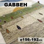 【送料無料】GABBEHギャッベ(ギャベ)「万里一空」イラン製・約1.5畳・絨毯(じゅうたん)カーペット・ラグ・カラフル・風景