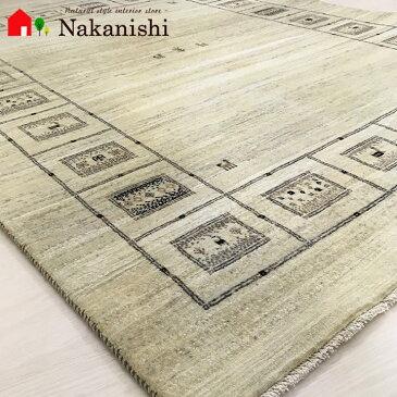 【ギャッベラグ 約3畳 約153×197cm 11735】GABBEH・ギャッペ(ギャべ)・イラン製・カーペット・ラグ・絨毯(じゅうたん)・ナチュラル系