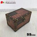 【宝箱 アメリカ 0017187 SS】トランクケース・ウェルカムトランク・ウェルカムボックス・収納ボックス・トランクボックス・宝箱