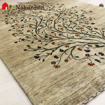 【ギャッベラグ 約1.5畳 空中の森】GABBEH・ギャッペ(ギャべ)・イラン製・カーペット・ラグ・絨毯(じゅうたん)・約154×193cm・ナチュラル