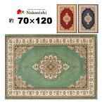 【ウィルトン織 玄関マット 70×120 シャトレ】トルコ製・絨毯(じゅうたん)・カーペット・ラグ・ポリプロピレン100%・カラー3色(グリーン・レッド・ネイビー)・密度約75万ノット・防炎・(玄関マットはラグと比べると柄の出方が変わります)