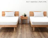 シンプルなデザインの宮付きアルダー材の木製すのこベッドセミダブルサイズポケットコイルマット付