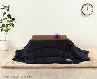 家具調コタツ・こたつ長方形120cm幅木製こたつ(ウォールナット材)